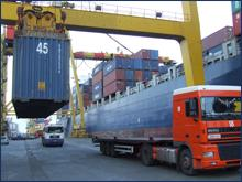 Terminal containere