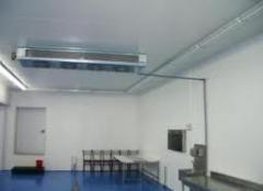 Reparaţie şi întreţinere de echipament frigorific