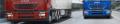 Transport in containere refrigeratoare