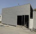 Constructie cladiri