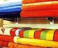Textile casnice
